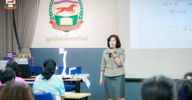 กลวิธีการจัดกิจกรรมและสร้างสื่อ ส่งเสริมการอ่าน-เขียนภาษาไทย เพื่อพัฒนาการคิดวิเคราะห์ระดับประถมศึกษา