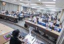 ทักษะ 7C ของครูไทย 4.0 ในศตวรรษที่ 21 วันที่ 20-21 พฤษภาคม 2560