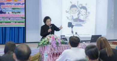 เทคนิคการสอนเขียนเรียงความและย่อความให้มีประสิทธิภาพ วันที่ 13-14 พฤษภาคม 2560