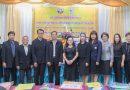กลวิธีการจัดกิจกรรมประกอบสื่อการเรียนรู้วิชาภาษาไทยและคณิตศาสตร์ วันที่ 27-28 พฤษภาคม 2560