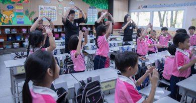 โครงการที่ปรึกษาทางวิชาการ ปีการศึกษา 2560 เมื่อวันที่ 12-13 มิถุนายน 2560