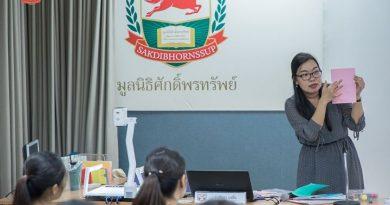 การผลิตสื่อการสอนสามมิติ (Pop-Up) สำหรับครูภาษาไทย ระดับประถมศึกษา วันที่ 17 มิถุนายน 2560