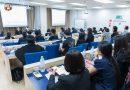 ครูไทย 4.0 สอนเด็กสืบสอบด้วยวิธีและเทคนิคการสอนหลากหลาย วันที่ 17-18 มิถุนายน 2560