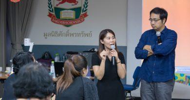 STEM: สนุกและเรียนรู้กับกิจกรรมทิชชูมัดย้อม วันที่ 2 กรกฎาคม 2560