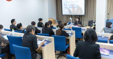 กลวิธีการสร้างแบบฝึกและแบบทดสอบภาษาไทย เพื่อสร้างเสริมการคิดวิเคราะห์ วันที่ 5-6 สิงหาคม 2560
