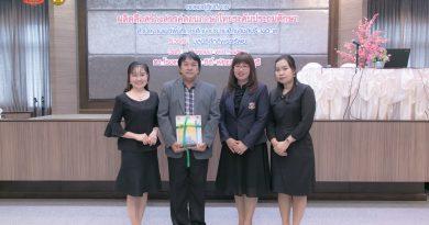การผลิตสื่อสร้างสรรค์สอนภาษาไทยระดับประถมศึกษา วันที่ 6 สิงหาคม 2560 จังหวัดชลบุรี