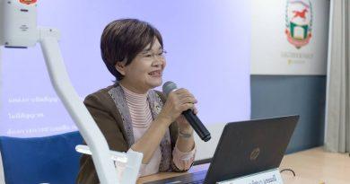 เปิดการอบรมหมวดภาษาไทยรอบพิเศษ หลักสูตร ศาสตร์การสอน วันเสาร์ที่ 27 มกราคม 2560