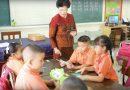 ปฏิรูปการเรียนรู้ทั้งโรงเรียน ตามแนวคิดชุมชนแห่งการเรียนรู้ วันที่ 26 มิถุนายน 2561