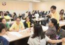 การเขียนย่อหน้า การเขียนเรียงความและงานเขียนเชิงสร้างสรรค์ ครูภาษาไทยระดับประถมศึกษา