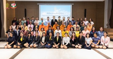 ภาพบรรยากาศ : พิธีเปิดและกิจกรรม การอบรมเชิงปฏิบัติการและฐานกิจกรรม โครงการสอนภาษาไทยและวัฒนธรรมไทยในต่างประเทศ ปี 2562