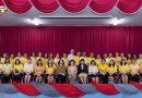 """ภาพบรรยากาศการอบรม : โครงการบริการวิชาการพัฒนาครูประจำการ ตามแนวทางโรงเรียนสาธิตจุฬาลงกรณ์มหาวิทยาลัย  ฝ่ายประถม ประจำปี 2562  หัวข้อ """"สอนอย่างไรให้อ่านออกเขียนได้"""" วันที่ 7-8 เมษายน พ.ศ. 2562"""