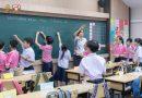 ภาพบรรยากาศ : โครงการที่ปรึกษาทางวิชาการ เพื่อพัฒนาคุณภาพมาตราฐานการศึกษา โดย โรงเรียนสาธิตจุฬาลงกรณ์มหาวิทยาลัยฝ่ายประถม ปี 2562 รุ่นที่ 4  โรงเรียนเทศบาล 1 (ศรีเกิด) จังหวัดเชียงราย ระดับชั้นประถมศึกษาปีที่ 4 วันที่ 17-18 มิถุนายน 2562