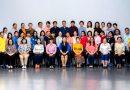 หลักสูตร : การผลิตสื่อการสอนสร้างสรรค์จากงานกระดาษ สำหรับครูภาษาไทย ระดับประถมศึกษา